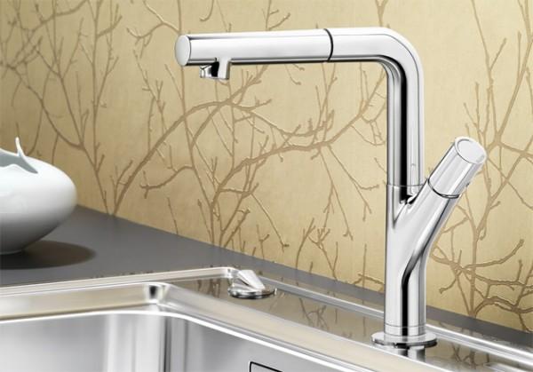Blanco Küchenarmatur YOVIS-S 518291 Mit Schlauchbrause